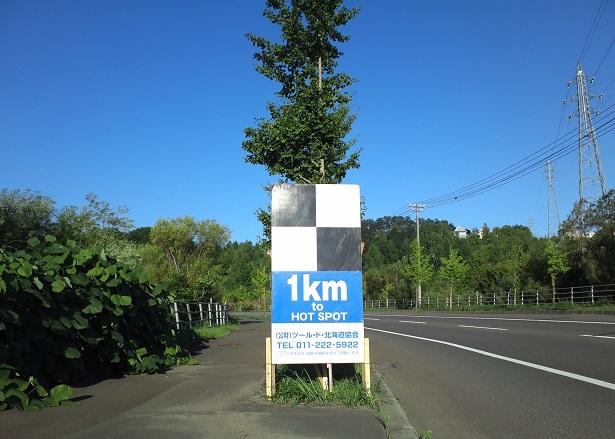 KIMG0787.JPG